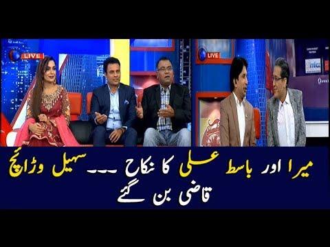 Sohail Warraich administers 'Nikah' of Meera and Basit Ali
