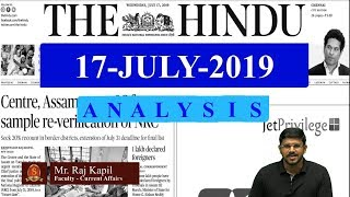 The Hindu News Analysis |17th July 2019 | Daily Current Affairs -  UPSC Mains 2019 - Prelims 2020