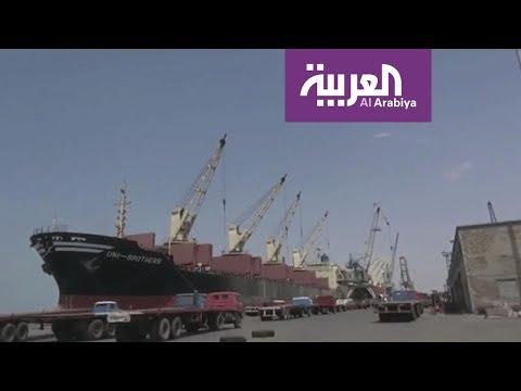 مساعدات خليجية لليمن وقوات الشرعية تواصل تقدمها  - نشر قبل 1 ساعة
