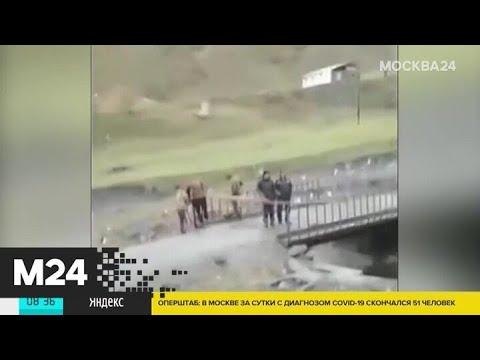 В Дагестане из-за страха перед COVID-19 разобрали дорогу - Москва 24