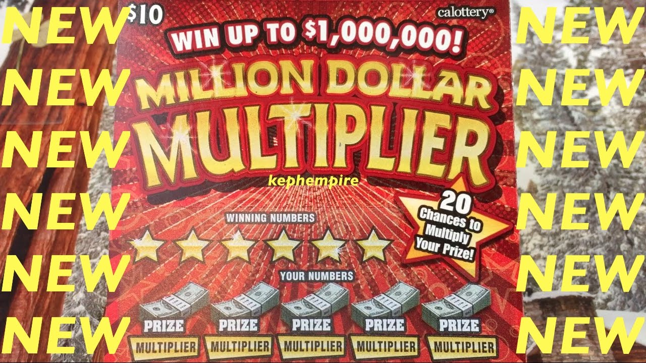 FIRST TIME EVER BRAND NEW AMAZING Million Dollar Multiplier California  Lottery Scratchers