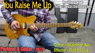 You Raise Me Up - Guitar Instrumental 김연아 헌정곡
