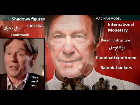 Can Satanic Bankers Force Imran Khan To Borrow From The International Monetary Fund?