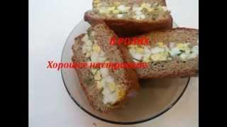 Пирог с яйцом и зеленым луком для диеты доктора Дюкан