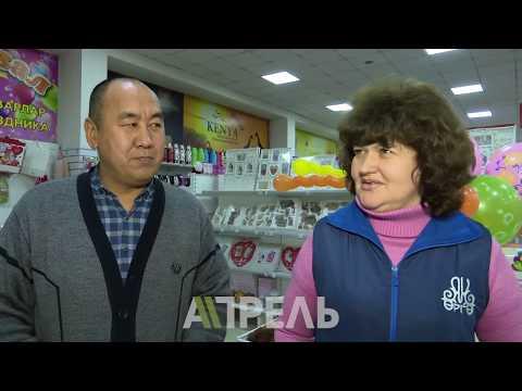 """Не сахар [37 серия] магазин """"Ак орго"""""""