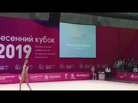Весенний Кубок 2019, Красноярск. Ирина Анненкова