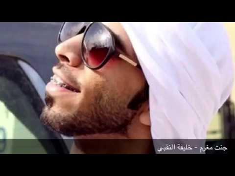 اغنية طار طير الحب طار 2016 كامله