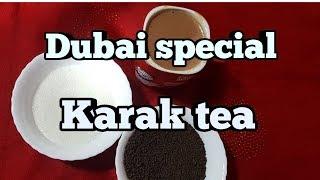 dubai Special Karak Tea How To Make Karak Tea   Tea Recipes  Golden Life