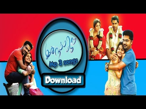 Idhu Namma Aalu (2016) Download Mp3 Tamil Songs (Watch Video Song Also)