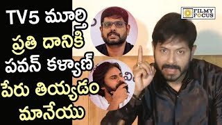 Anchor Geetha Bhagat Funny about Sumanth Selecting Eesha Rebba for