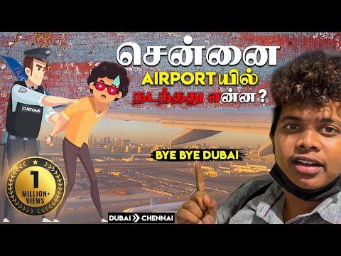 What happened in Chennai Airport 😡 | Leaving Dubai - Irfan's View