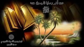 من كان يعبد محمد فئن محمد قد مات ومن كان يعبد الله فئن الله حي لايموت