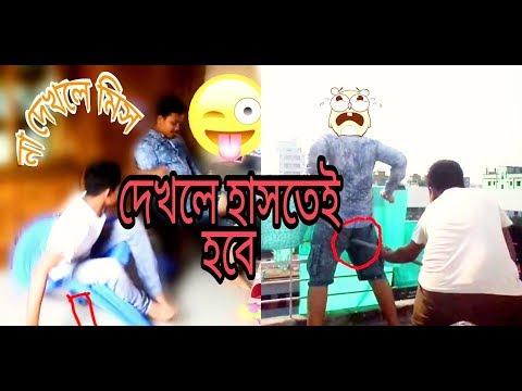 fun world 000-karmair ke khae funny videobangla funny video দেখলে হাসতেই হবে---পারলে একটু দেখুন