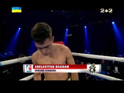 WSB. Шелестюк vs Haisel Ekow (69 kg). Ukraine-Great Britain. Week 2