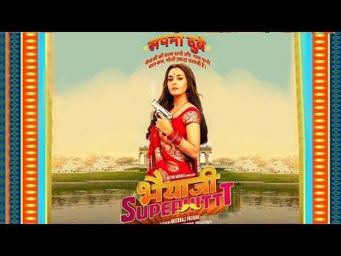 Bhaiaji Superhit | Preity Zinta | Sunny Deol | New Bollywood Movie | Latest Bollywood Movie | Gabruu thumbnail