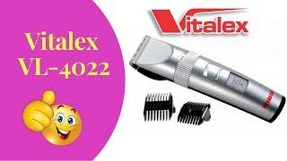 Лучшая машинка для стрижки волос VITALEX VL-4022. Обзор (часть 1)