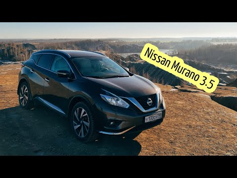 Зимние Кондуки на Nissan Murano 3.5