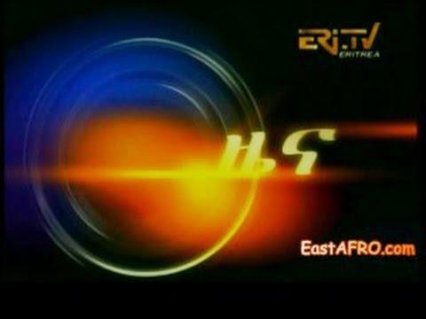 Eritrea News, July 30, 2014 | ERiTV