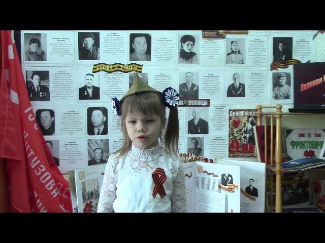 Изображение предпросмотра прочтения – БогданаПеремитько читает произведение «Победа» А.А.Лелеховой-Гламаздиной