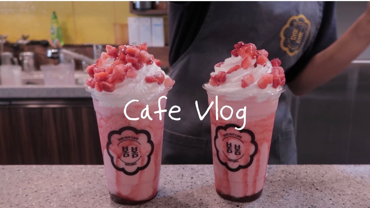 ENG) cafe vlog) 카페 봄봄 브이로그 🌼| 카페 알바 브이로그 | 음료제조 영상