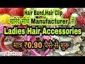 Ladies Hair Accessories Wholesale Market in Sadar Bazar Delhi   Starts @ Rs.0.90p only