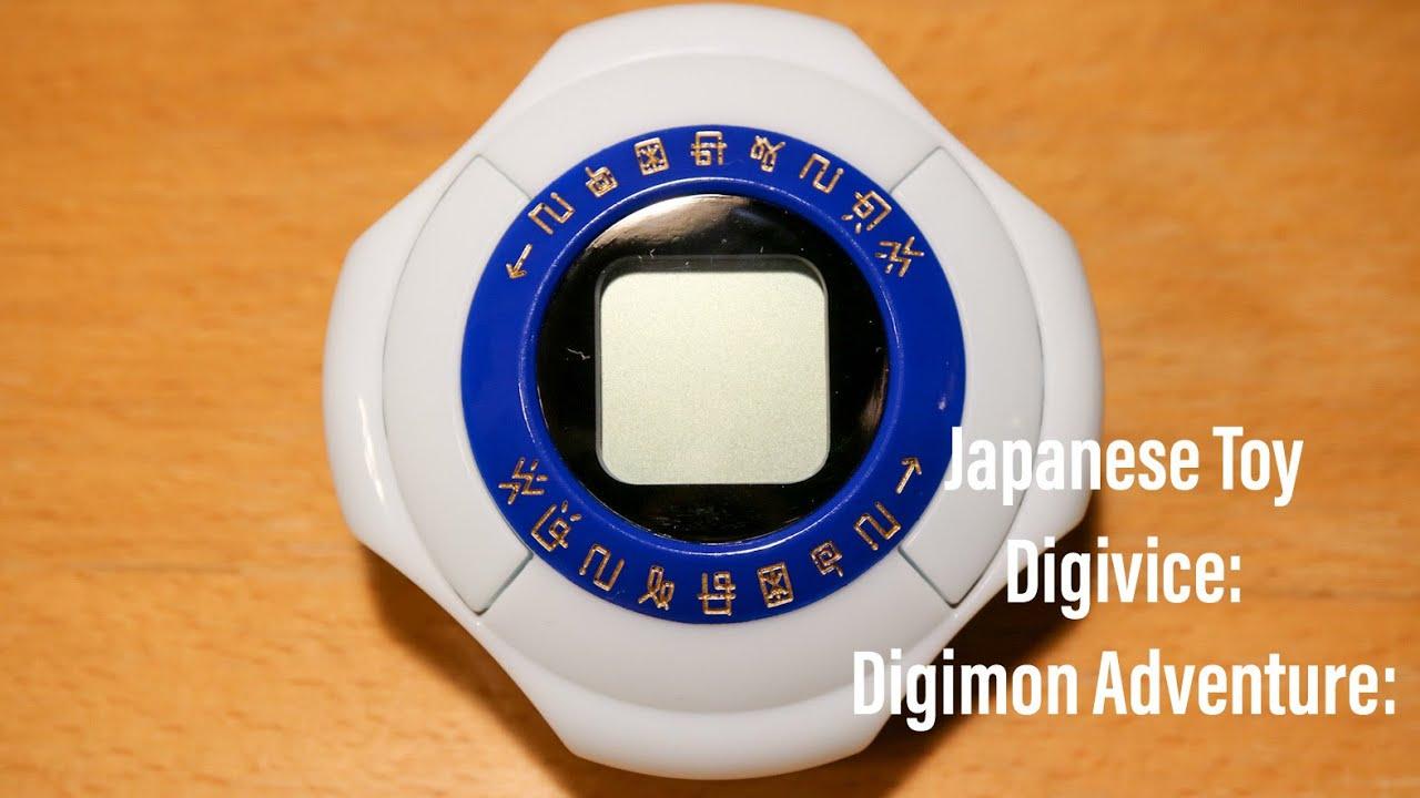 New Premium BANDAI DIGIMON ADVENTURE DIGIVICE 2020 Ver