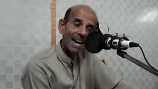 MERI CHUNI DIYAN RESHMI TANDAN { Old panjabi song of Zubaida Khanum}