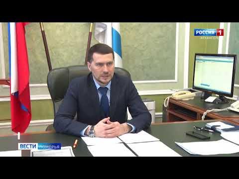 У изолированного в Архангельске моряка подтвердился коронавирус
