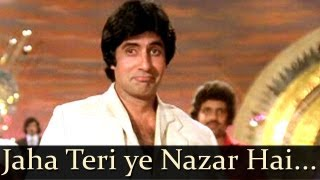 Kaalia - Jahan Teri Yeh Nazar Hai - Kishore Kumar