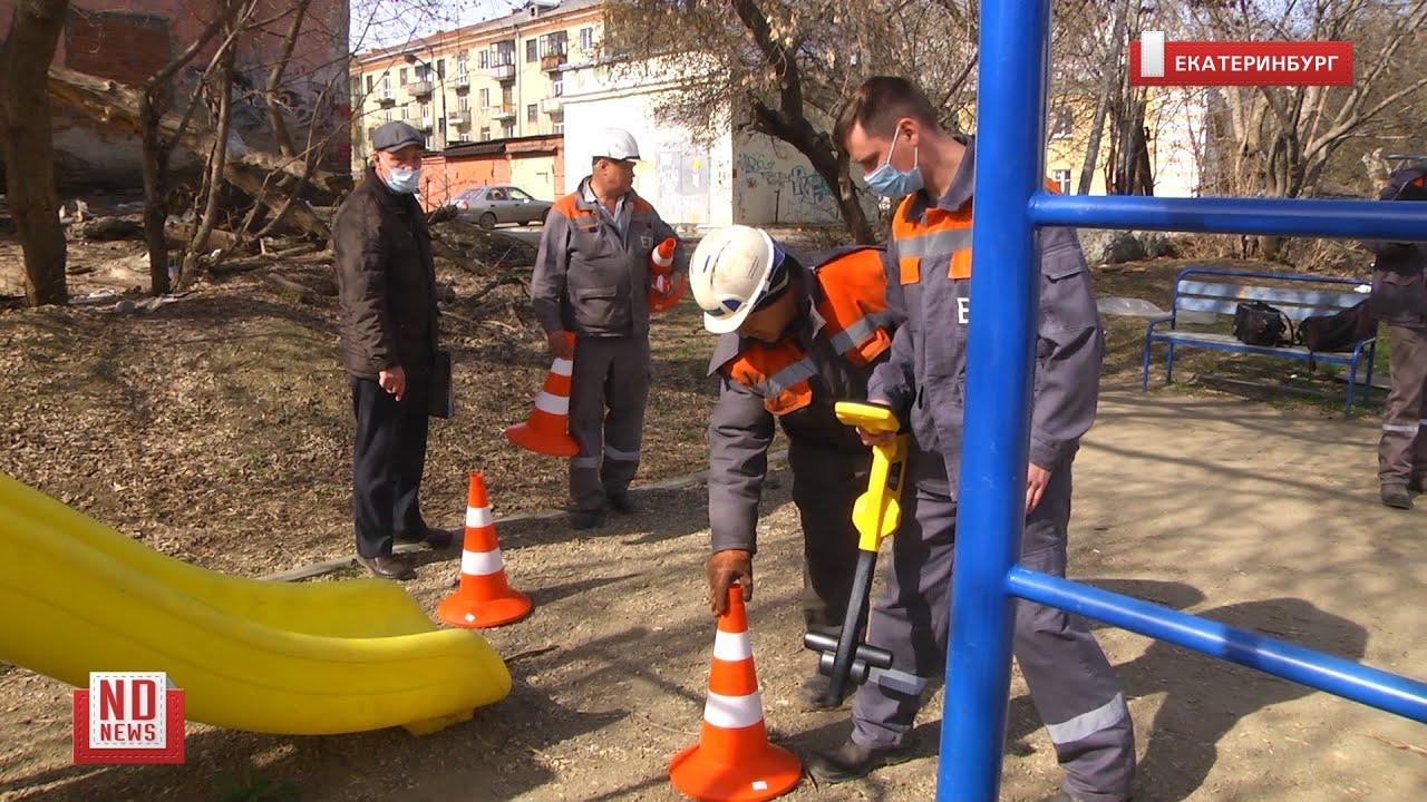 Детские площадки на теплотрассах – это опасно