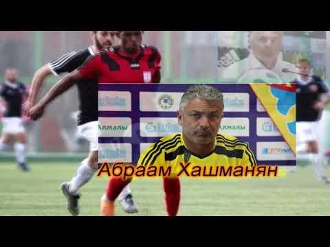 Расистский скандал в армянском футболе.