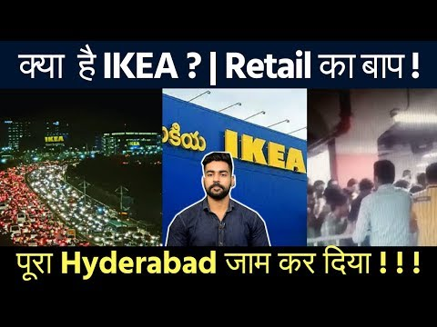 Everything to about Viral Ikea India (Hyderabad) | Furniture का बाप ? | Praveen Dilliwala
