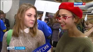 ГТРК Белгород - В НИУ