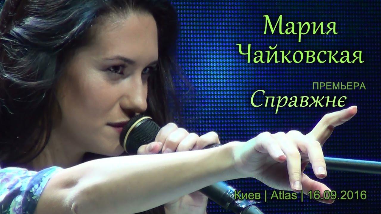 Mari ferrari & miss mary — maria, maria (original mix) (bananaday ) (bananastreet ).