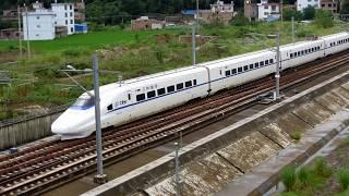 CRH2A, China High Speed train 中國高速列車 (D2952/3广州往柳州, Guangzhou to Chengdu Train)