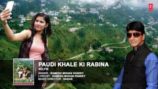 Repeat youtube video Paudi Khalai Ki Rabina (Audio) - Selfie latest Kumaoni Album || Ramesh Mohan Pandey