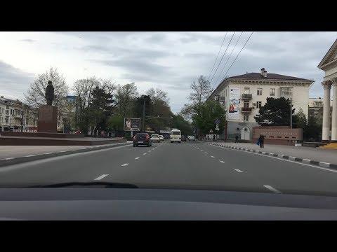 Поездка по Новороссийску: ул.Советов, ул.Ленина, ул.Куникова, пр. Дзержинского