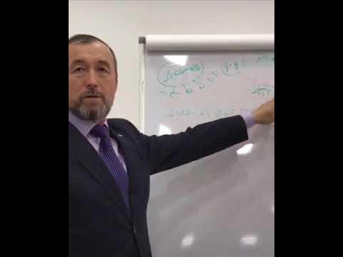 Бизнес план Амвэй. Джалиль Янбаев. 2019