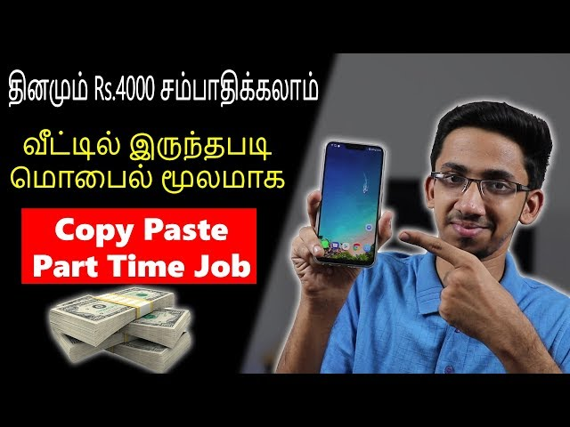 ????????? ??????? ??.4000 ??????????????! Earn Money Online-Copy Paste Job without Investment(Tamil)