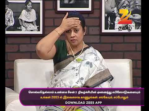 Download Solvathellam Unmai Season 2 - Zee Tamil Show - Watch Full Series on Zee5   Link in Description