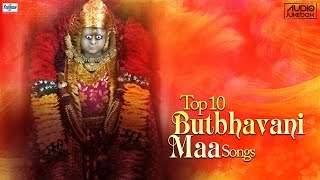 Top 10 But Bhavani Mataji Garba & Songs Collection | Nonstop Gujarati Bhajan Songs