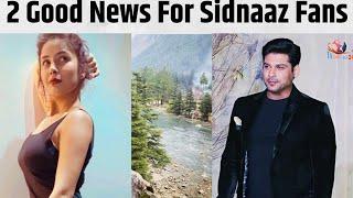 BIG NEWS: एक नहीं Sidnaaz की आ रही है 2 Music Video | Sidharth Shukla & Shehnaaz Gill Music Videos