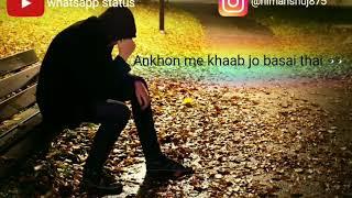 Ronay dey whatsapp status