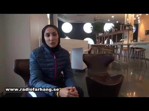 fotball zanan Iran Radio Farhang Stockholm