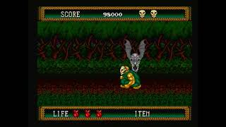 Splatterhouse 2 - New final boss slide strategy