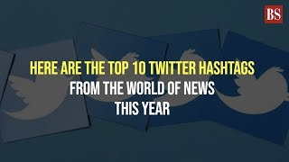 Here are the top 10 Twitter hashtags from the world of news  this year