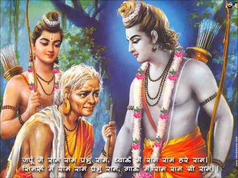 Ram Mere Ghar Aana  Rajasthani Bhajan
