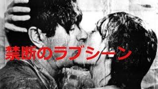 桐谷美玲キスシーン3篇収録 山崎賢人&佐藤隆太&綾野剛プラスおっぱいポ...