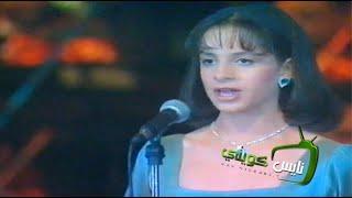 آمال ماهر - يا مصر يا جنة الدنيا ومعناها