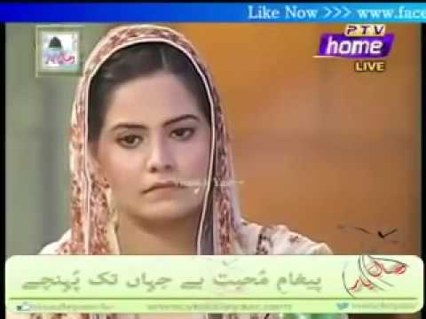 PUNJABI NAAT Lagiyan Ne Mojan RAFIQ ZIA AT PTV BY Visaal   YouTube